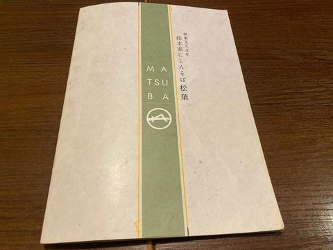 D60ED2FF-FBD8-4FA1-933A-A43479D150D1