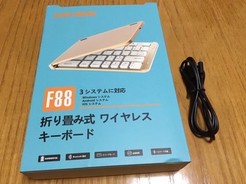 2134FA03-65D1-4AF7-8B78-FB1E558D127A