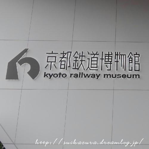 京都2019(21)