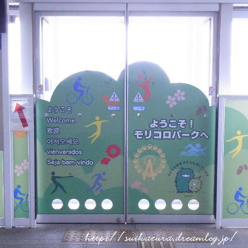 名古屋2019-3