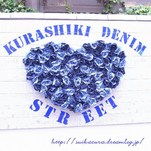 岡山2019-10