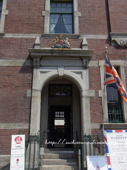 英国領事館2017-2