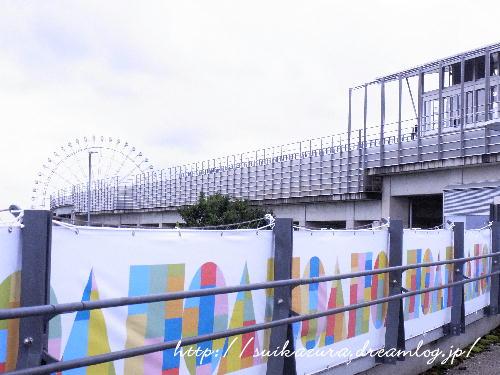 名古屋2019-4