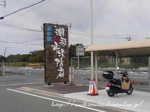 道の駅防府2018