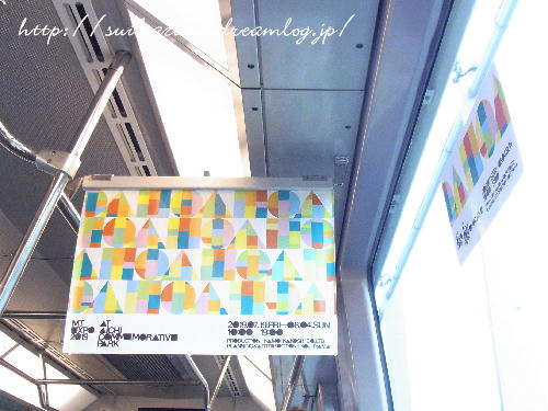 名古屋2019-16