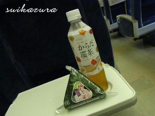 新幹線 朝ごはん