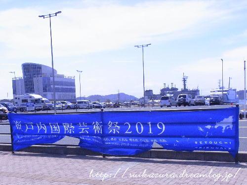 宇野2019-9