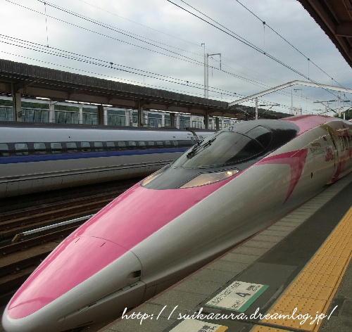 キティ新幹線9