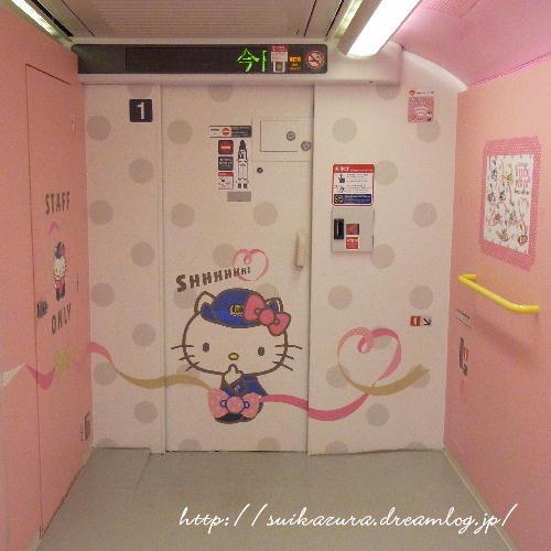キティ新幹線2