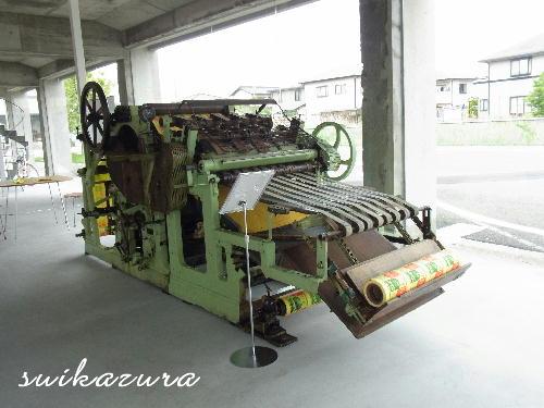ハエ取り紙製造マシン2