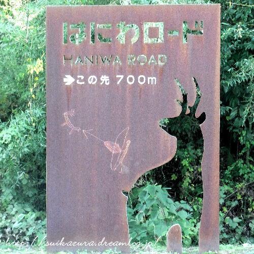 松江2018風土記の丘2