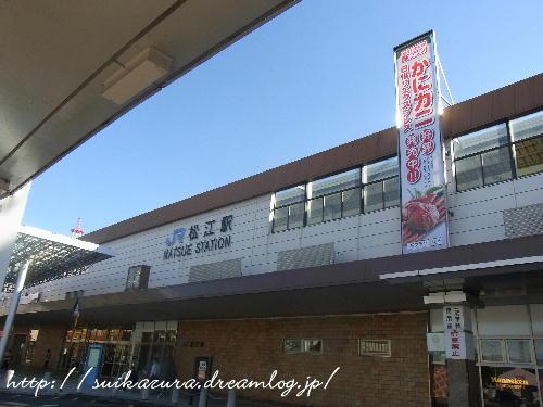 松江2018松江駅