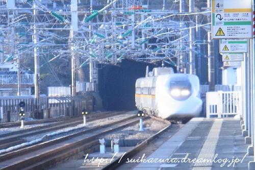 関門トンネルと新幹線