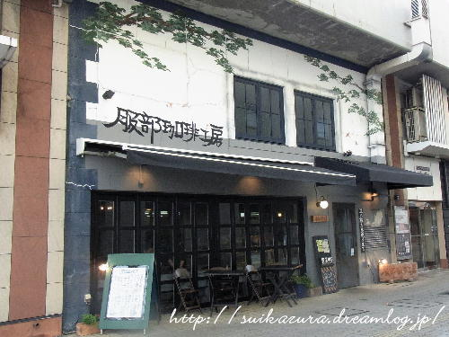 松江2018喫茶店