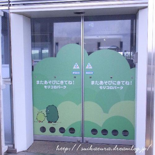 名古屋2019-13