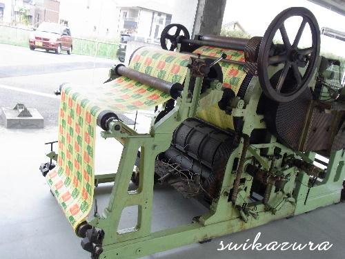 ハエ取り紙製造マシン