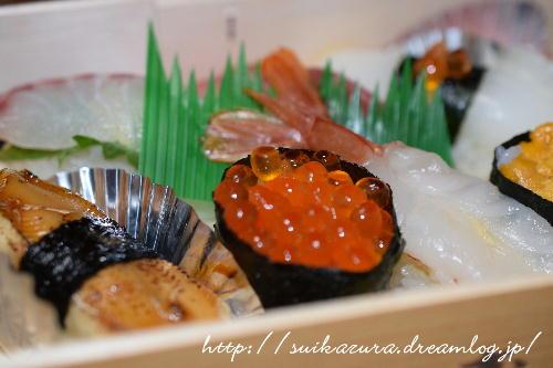 寿司2017-2