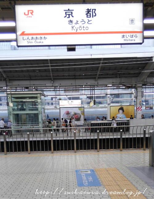 京都2019(36)