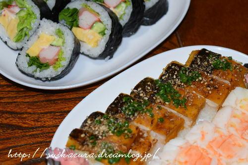 寿司2017-3