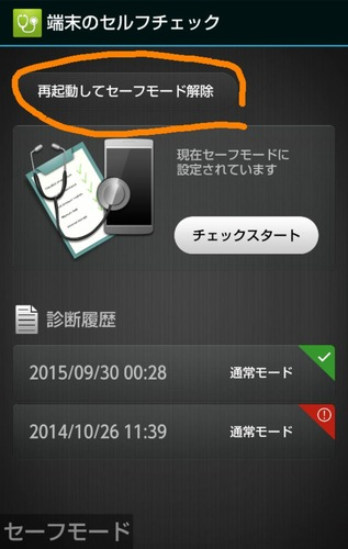 20151122_114151