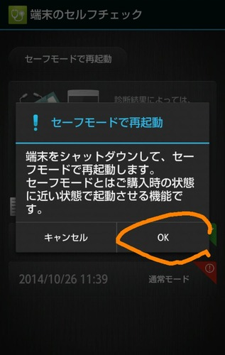 20151122_114127