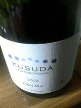 Kusuda Wines Pinot Noir