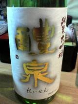 醴泉 純米大吟醸
