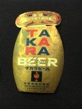 タカラビールラベル