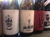 尾鈴山蒸留所の三種の焼酎
