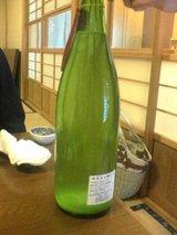 大信州仕込6号純米大吟醸おり酒