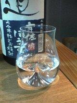 酒香グラス