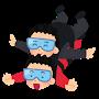skydiving_instructor