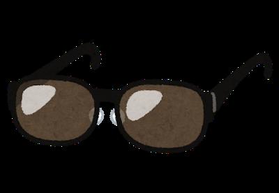 fashion_sunglasses_megane-1