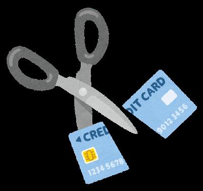 money_creditcard_hasami
