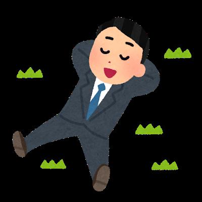 hirune_soto_businessman