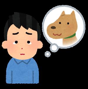 pet_loss_dog_man