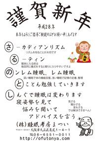 ブログ年賀