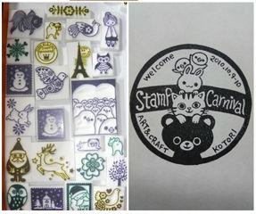 stamp08