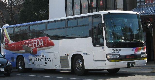 とある信州のバスマニア ~バスと...