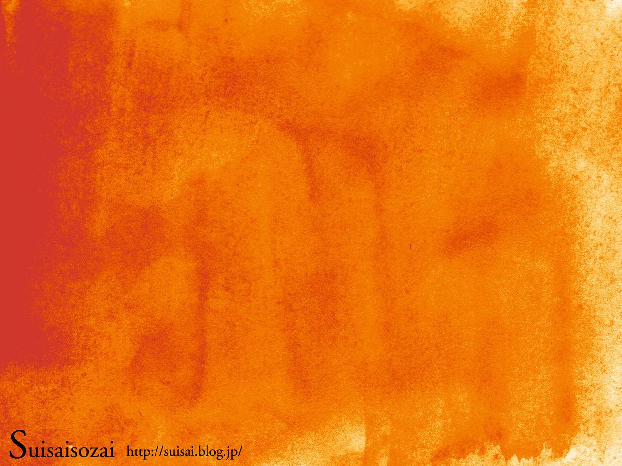 すべての講義 緑 黄色 : 水彩素材030-3 : 商用可のフリー水彩素材│suisaisozai