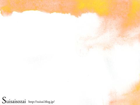 0suisai_texN072_3