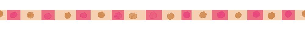 水彩素材042 ライン10色 ドット : 商用可のフリー水彩素材│suisaisozai