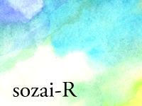 sozai-R