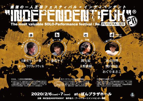 infuk20-1