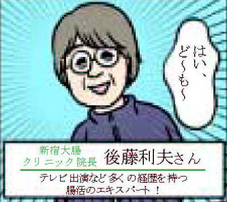 後藤様_3