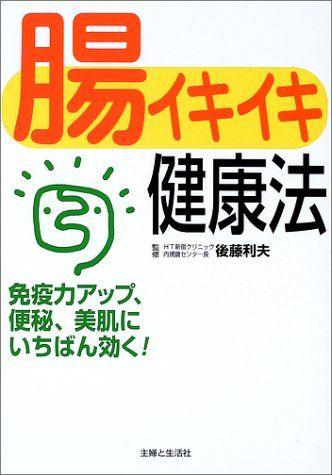 book_l