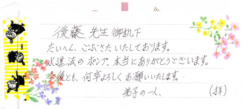 scan270