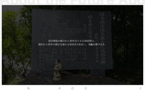 Screenshot_20210625-002953