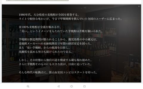 Screenshot_20210625-003137