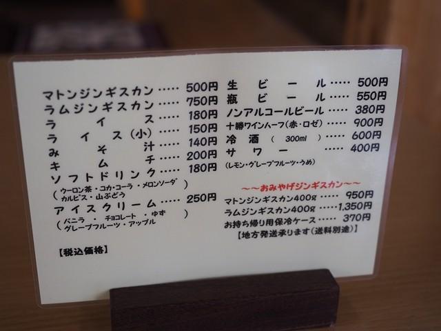 P8060285_R